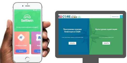 Russian CORE website Navigation screenshot